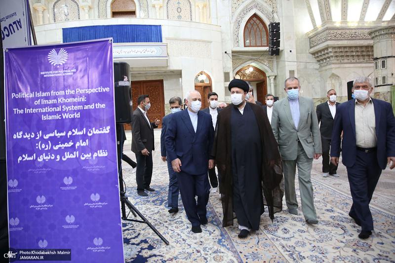 کنفرانس بینالمللی گفتمان سیاسی از دیدگاه امام خمینی؛ نظام بین الملل و مسایل جهان اسلام / ظریف سید حسن خمینی