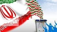 لیست نامزدهای مجلس یازدهم در حوزه انتخابیه مراغه و عجبشیر اعلام شد