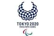 سهمیه پارالمپیک برای دوومیدانی کار ایران