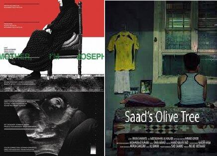 ۳ جایزه اصلی جشنواره «منا» برای سینمای ایران
