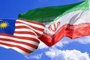 واکنش مالزی به خبر توقیف یک کشتی مالزیایی در ایران