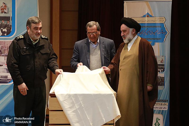مراسم پاسداشت چهلمین سال تأسیس کمیته های انقلاب اسلامی