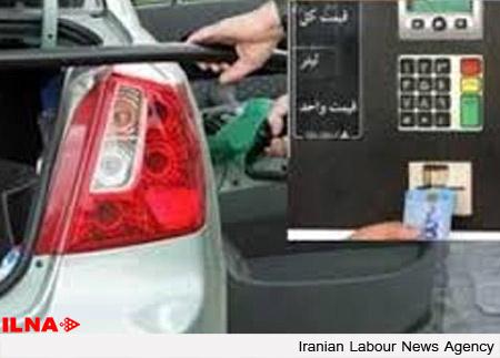 آمادگی کامل منطقه گیلان برای تامین سوخت مسافران نوروزی