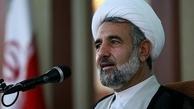 آمار کشته شدگان حوادث آبان از سوی رییس کمیسیون امنیت ملی مجلس دهم اعلام شد