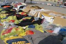 467 ثوب البسه قاچاق در پیرانشهر کشف شد