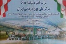 نشست آغاز ساخت مرکز ملی یون درمانی ایران با حضور ظریف، صالحی، وزیر بهداشت و مسئولان اتریشی