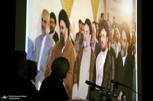 شانزدهمین نشست دوسالانه مجمع عمومی انجمن اسلامی مدرسین دانشگاه ها