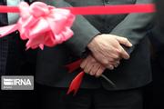 ۱۰۸ طرح در لنده افتتاح و کلنگ زنی میشود