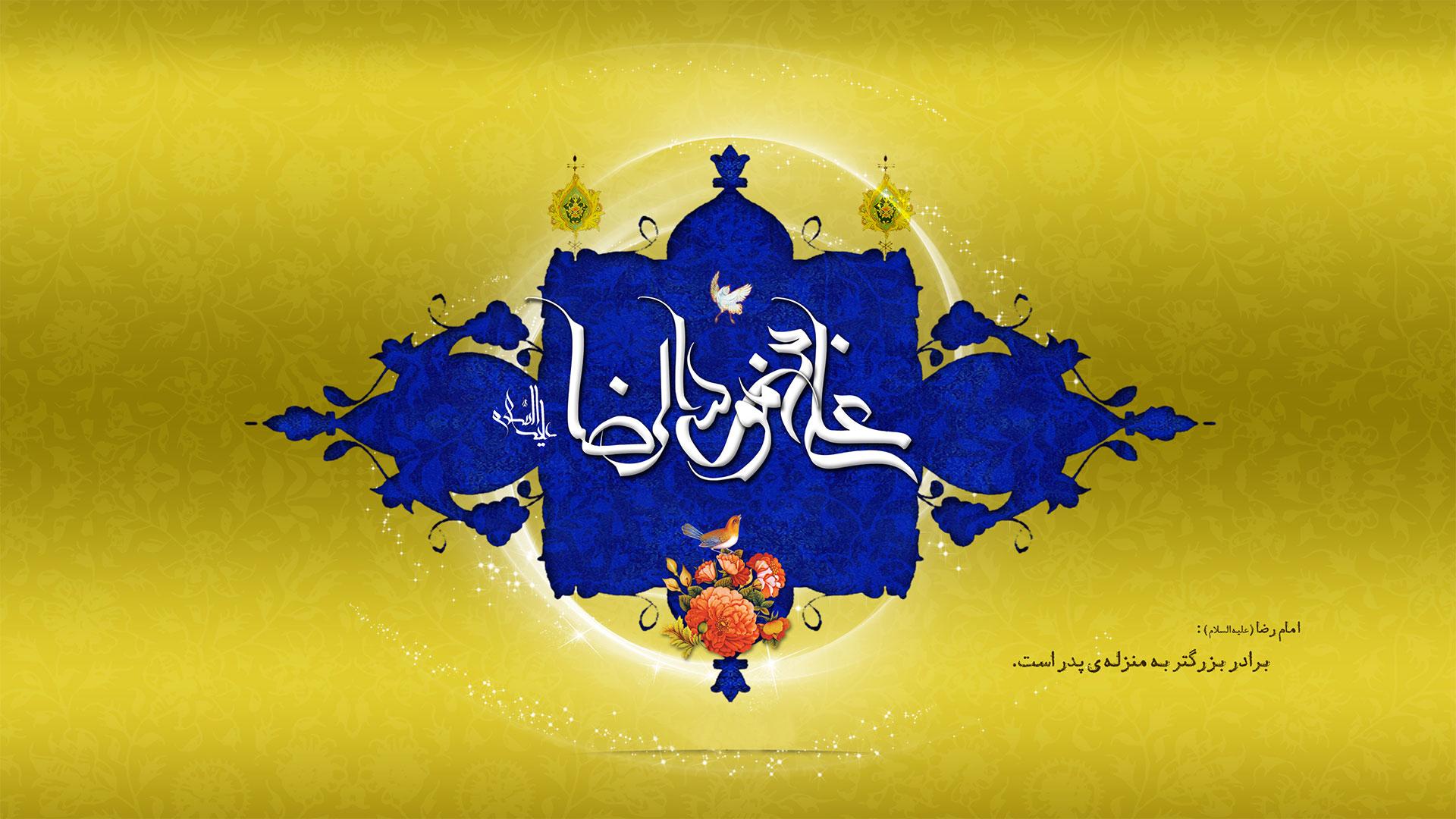 مولودی میلاد امام رضا / حنیف طاهری+ دانلود