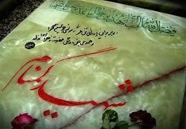 وداع باشکوه مردم لاهیجان با شهیدگمنام