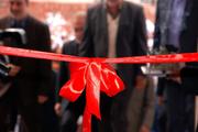 نمایشگاه صنایع دستی در بروجن افتتاح شد