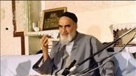 narrow-mindedness, lack of capacity causes pride, Imam Khomeini pointed out