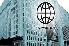 بانک جهانی از کشورهای درحال توسعه برای مبارزه با کرونا حمایت می کند