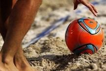 2 داور یزدی لیگ برتر فوتبال ساحلی کشور را قضاوت می کنند