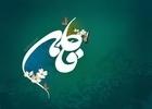 دانلود مولودی میلاد حضرت زهرا سلام الله علیها/ احمد واعظی