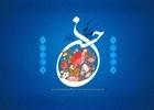 دانلود مولودی میلاد امام حسن علیه السلام/ جواد مقدم