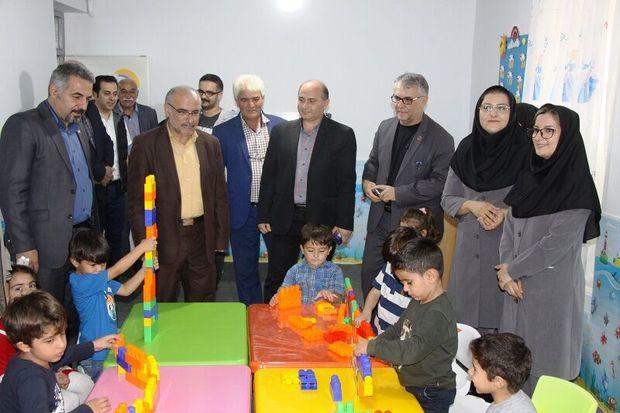 مرکز رفاه کودک و خانواده در آستارا افتتاح شد