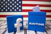نظرسنجی فیسبوک از مردم درباره ممنوعیت ترامپ در این پلتفرم