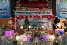 240 سری جهیزیه به زوجهای جوان در تایباد اهدا شد