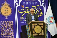 استاندار اصفهان: نظام ما پرچمدار قرآن است