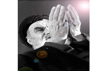 برآستان جانان -ماه مبارک رمضان با امام خمینی -23