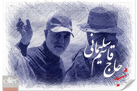 تصویری کمتر دیده شده از حاج قاسم و شهید سید محمدباقر حکیم