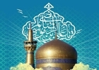 دانلود مولودی میلاد امام رضا علیه السلام/ محمود کریمی