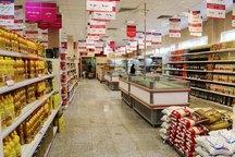 روند توزیع کالاهای مورد نیاز مردم در ماه رمضان تحت کنترل است