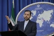 پاسخ وزارت خارجه به ادعای تسلیم شکایتی از کانادا به ایران در خصوص هواپیمای اوکراینی