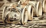نرخ ۴۷ ارز بین بانکی در 28 بهمن 98 / جدول