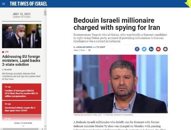 میلیونر اسراییلی متهم به جاسوسی برای ایران شد + عکس