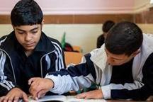 100 دانش آموز با نیازهای ویژه در کردستان خدمات حمایتی گرفتند