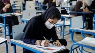 امتحانات نهایی پایههای نهم و دوازدهم چه زمانی برگزار می شود؟