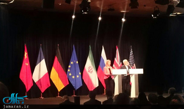 ظریف و موگرینی در کنفرانس مطبوعاتی پایان توافق چه گفتند؟