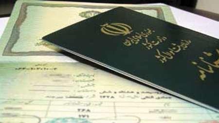 لایحه اعطای تابعیت از مادر به فرزند تصویب شد