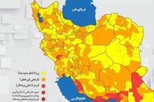 اسامی استان ها و شهرستان های در وضعیت قرمز و نارنجی / دوشنبه 31 خرداد 1400