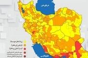 اسامی استان ها و شهرستان های در وضعیت قرمز و نارنجی / چهارشنبه 2 تیر 1400