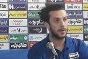 مدافع تیم ملی سوریه: تیم ملی ایران را می شناسیم