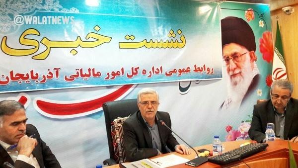 معافیت مالیاتی  ۵۷ درصد پرونده های مودیان آذربایجانغربی