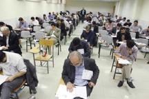 آزمون استخدامی دستگاه های اجرایی در لرستان برگزار شد