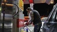 مصرف بنزین چقدر کم شد؟