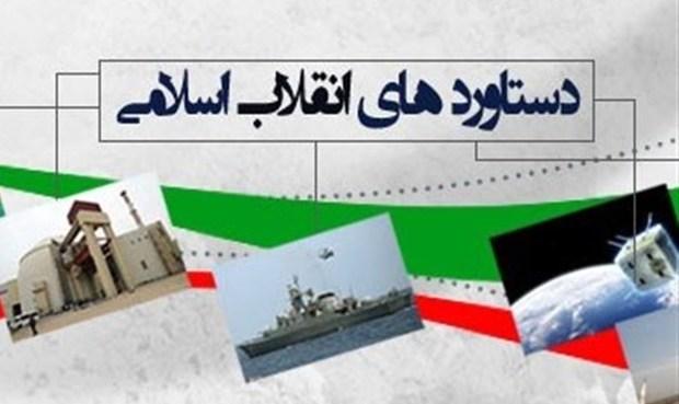 نمایشگاه دستاوردهای 40 ساله انقلاب دربوشهر برپا می شود
