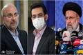 نامه های هشدارآمیز آذری جهرمی به رئیسی و قالیباف در مورد طرح مجلس برای اینترنت