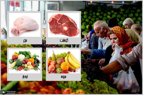افزایش 50درصدی قیمت میوه
