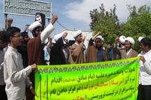 طلاب حاجی آباد اقدام آمریکا علیه سپاه پاسداران را محکوم کردند