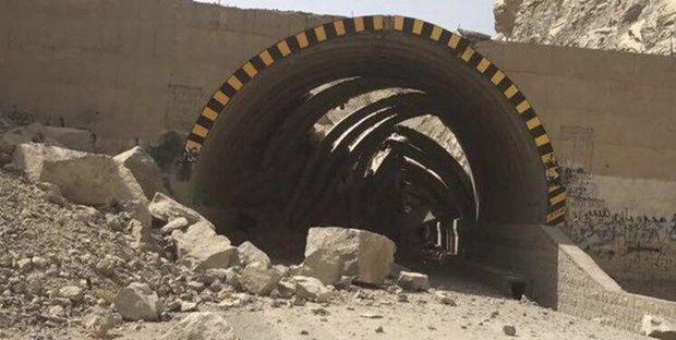 ریزش مسیر ورودی تونل زره شهرستان کیار خسارت جانی و مالی نداشت
