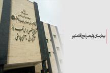 بیمارستان ولیعصر قائم شهر  قطب درمان بیماران قلب و عروق در شمال کشور  1628 مورد جراحی قلب باز موفق از مهرماه 94  تاکنون