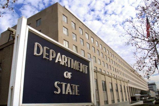 یک خانم ایرانی تبار به وزارت خارجه آمریکا پیوست + عکس