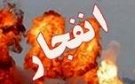 انفجار مهیب و ترسناک در بیروت+ فیلم