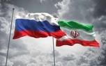روسیه: اعمال فشارها بر ایران، بیانگر ناتوانی آمریکاست
